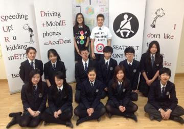Harrow International School Beijing - Road Safety Initiative
