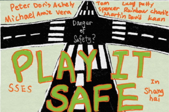 "The Guardians' ""Play It Safe"" Campaign"