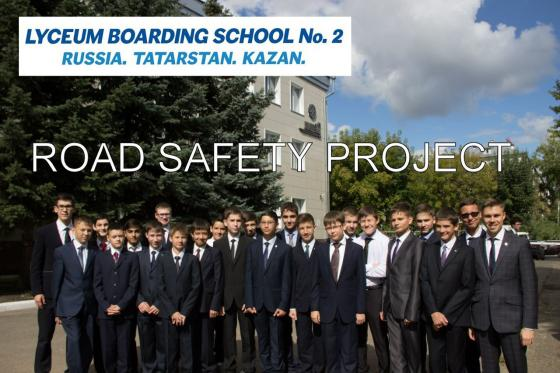 Road Safety Project by Kazan Lyceum Boarding School №2